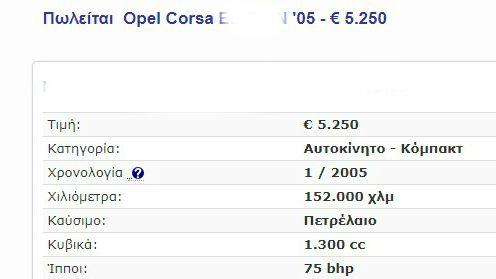 corsa05