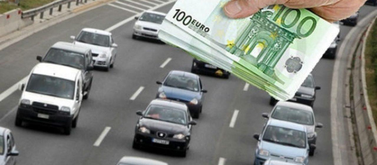 Πρώτο αγκάθι για τη νέα Κυβέρνηση: Αυξήσεις πάνω από 100% στα Τέλη Κυκλοφορίας… 11