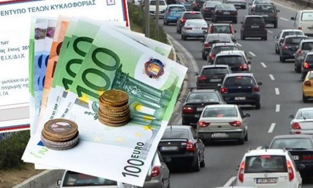 """Οικονομική """"βόμβα"""" τα παλιά αυτοκίνητα για τους κατόχους τους"""