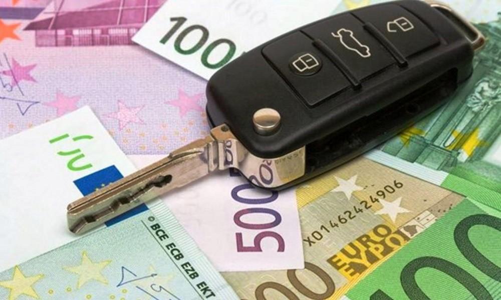 ΦοροΣΟΚ τα τεκμήρια για εκατομμύρια ιδιοκτήτες αυτοκινήτων!