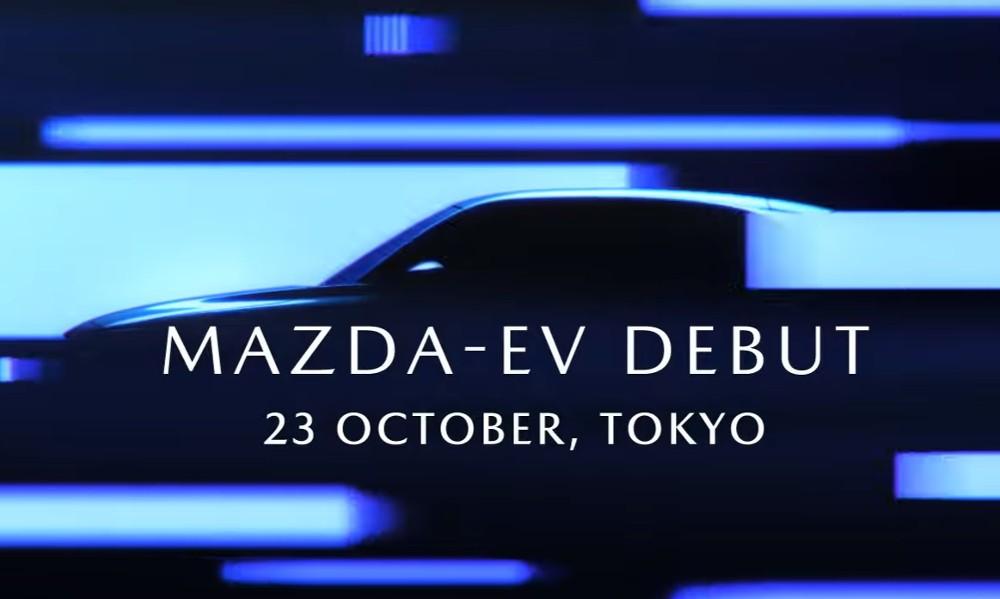 Mazda ηλεκτρικό