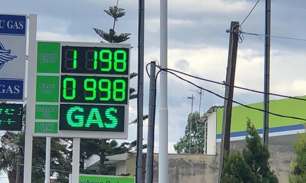 Ελλάδα: Σε ιστορικά χαμηλά οι τιμές καυσίμων – Δείτε τις τιμές γύρω σας