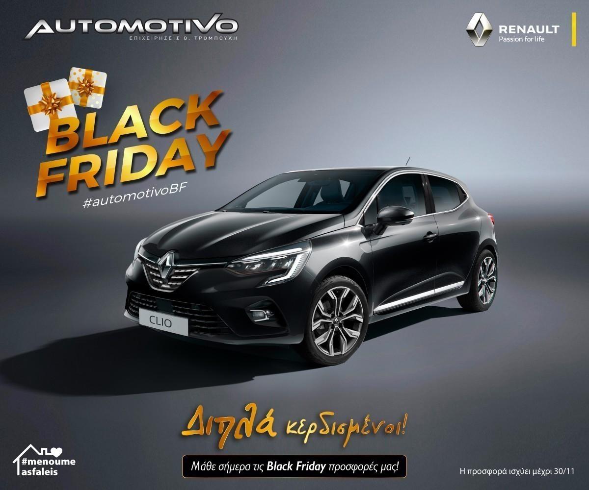 201122132530 automotivo black friday clio