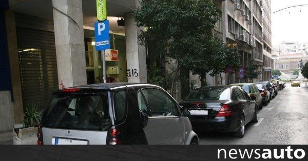 Ποια οχήματα θα σταθμεύσουν δωρεάν για 2 χρόνια στους Δήμους!