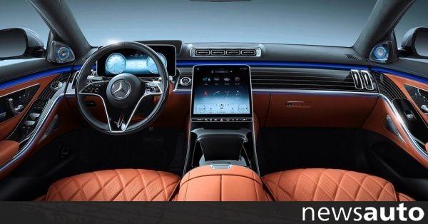 Το Mercedes EQS θα έχει Hyperscreen