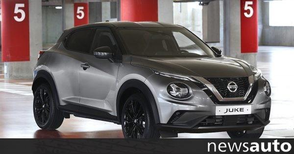 Nissan Juke Enigma: Στυλ και συνδεσιμότητα σε μια νέα ειδική έκδοση