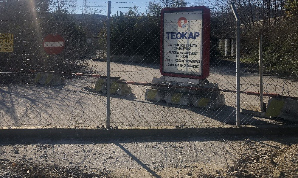Next.e.GO manufacturing plants could open in Volos industrial area 4
