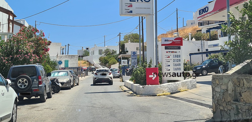 210713213000 price gazoline Serifos July 2021